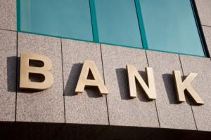 הלוואות בנקאיות - הלוואות ממוסד בנקאי מסודר